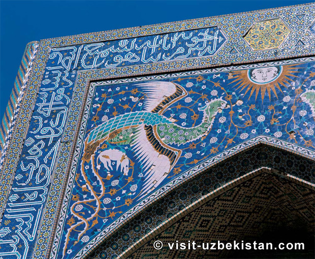 Bukhara Ornament 1